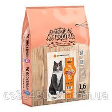 Home Food CAT ADULT корм для привередливых котов «Chicken & Liver» 1,6кг