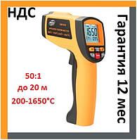 Benetech GM1650. Термометр, пирометр инфракрасный, цифровой, бесконтактный, ик, градусник, электронный, фото 1