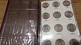 Альбом для монет 25 центов США серии штаты и территории (1999-2009), фото 2