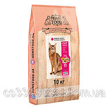 Home Food CAT ADULT корм для котов здоровая кожа и блеск шерсти «Индейка и лосось» 10кг