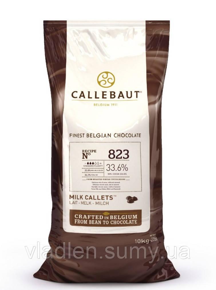 Молочный Шоколад №823 Select 33,6% Barry Callebaut (Бельгия)