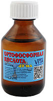 Ортофосфорная кислота для пайки Vita - 40 мл 10 шт.
