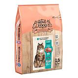 Home Food CAT ADULT корм для кастрированных и стерилизованных котов  «Кролик и клюква»10кг, фото 3