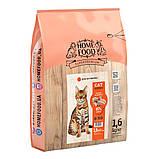 Home Food CAT ADULT корм для взрослых активных котов «Курочка и креветка» 400г, фото 3