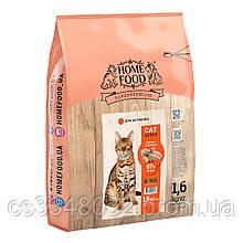 Home Food CAT ADULT корм для взрослых активных котов «Курочка и креветка» 1,6кг