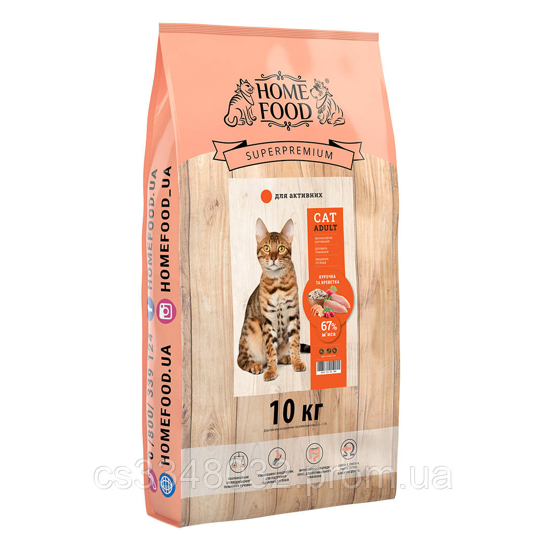 Home CAT Food ADULT корм для дорослих активних котів «Курочка і креветка» 10кг