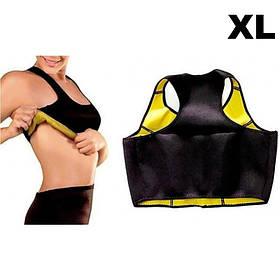 Топік для схуднення Hot Shapers Розмір XL