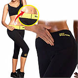 Бриджи шорты для похудения Hot Shapers, Черные с желтым, фото 2