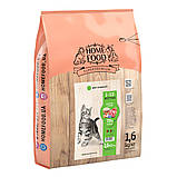 Home Food KITTEN корм для котят «Ягненок с рисом» 400 г, фото 3