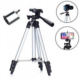 Штатив Tripod 3110 для телефону, фотоапарата, екшн-камери 35-106 см (SHK-3110)