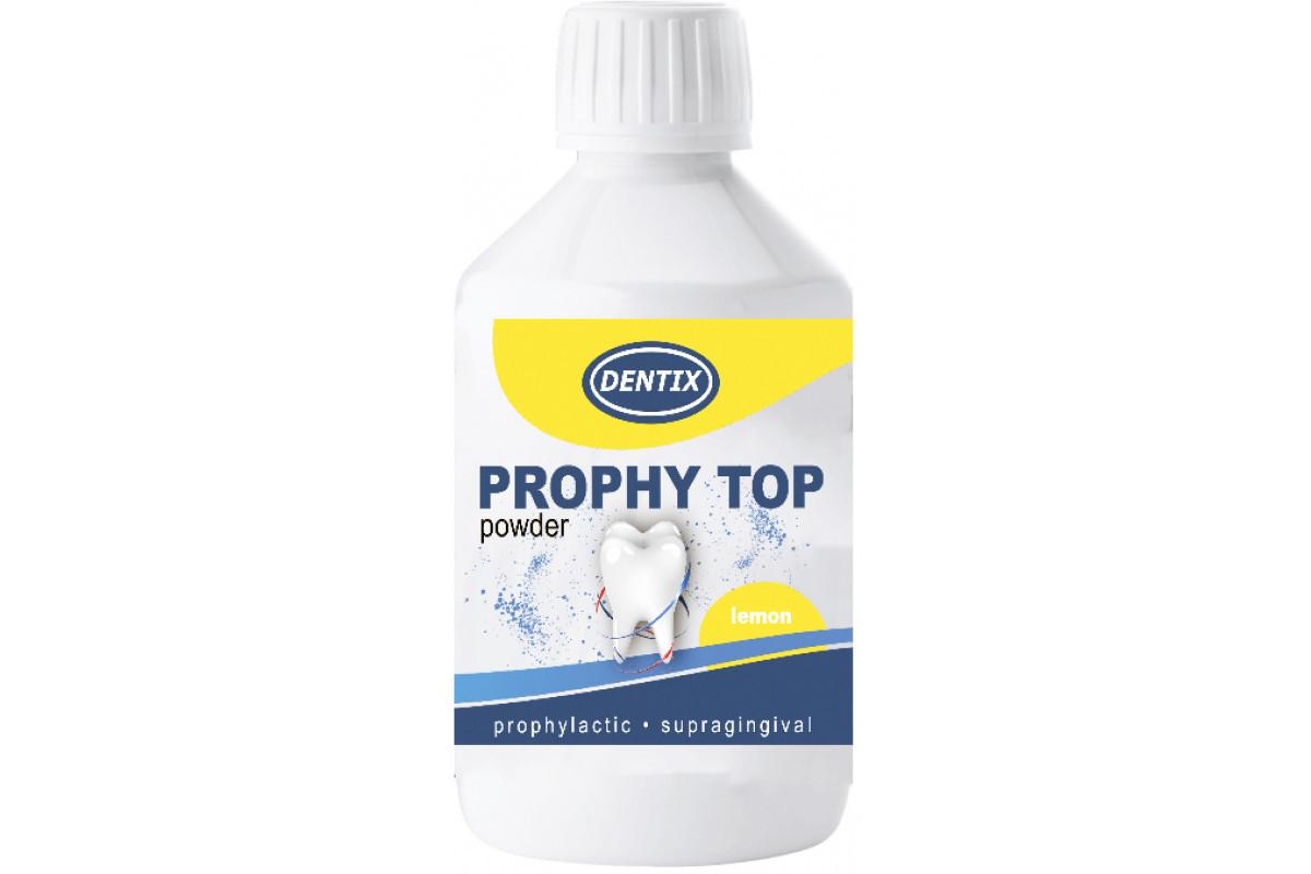 Профілактичний порошок Dentix PROPHY TOP (лимон)