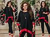 Женский нарядный костюм: свободная блуза-туника с блестящим подолом и брюки, батал большие размеры, фото 3