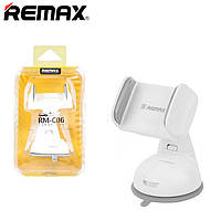 Держатель телефона Remax RM-C06 бело-Серый