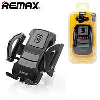 Держатель телефона Remax RM-C13 черно-Серый