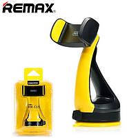 Держатель телефона Remax RM-C15 черно-Желтый
