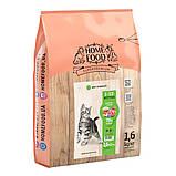 Home Food KITTEN корм для котят «Ягненок с рисом» 10кг, фото 3