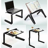 Столик охлаждающий для ноутбука трансформер Laptop Table T8 черный, фото 2
