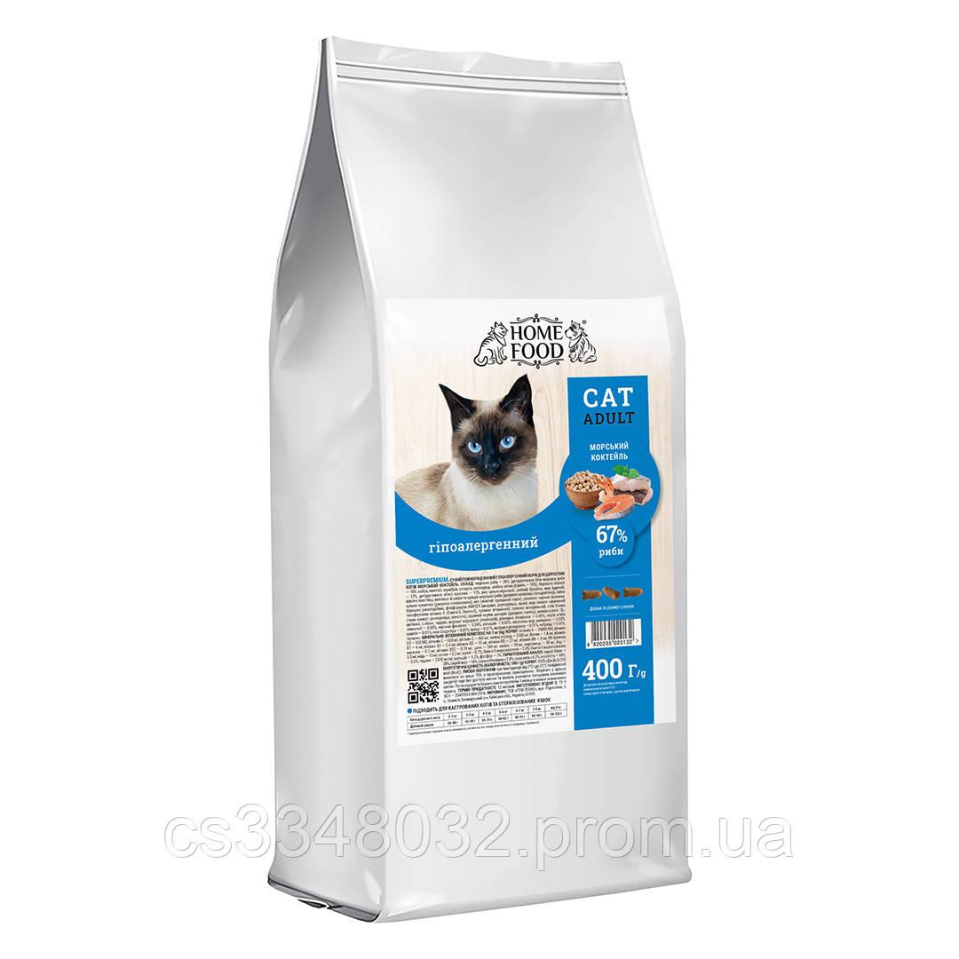 Home Food CAT ADULT гипоаллергенный корм для кошек «Морской коктейль» 400гр