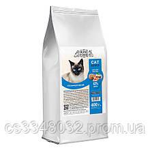 Home CAT Food ADULT гіпоалергенний корм для котів «Морський коктейль» 400гр
