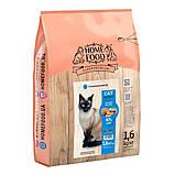 Home CAT Food ADULT гіпоалергенний корм для котів «Морський коктейль» 400гр, фото 3