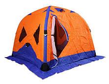 Палатка зимняя надувная 250*250*205 оранжево-синяя