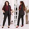 Жіночий діловий костюм двійка: класичні брюки і довгий жилет без рукавів, норма і батал великі розміри, фото 6