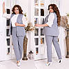 Женский деловой костюм двойка: классические брюки и длинный жилет без рукавов, норма и батал большие размеры, фото 4