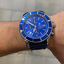 Годинники чоловічі наручні Breitling A23870 Chronographe Blue-Silver / репліка ААА класу, фото 3