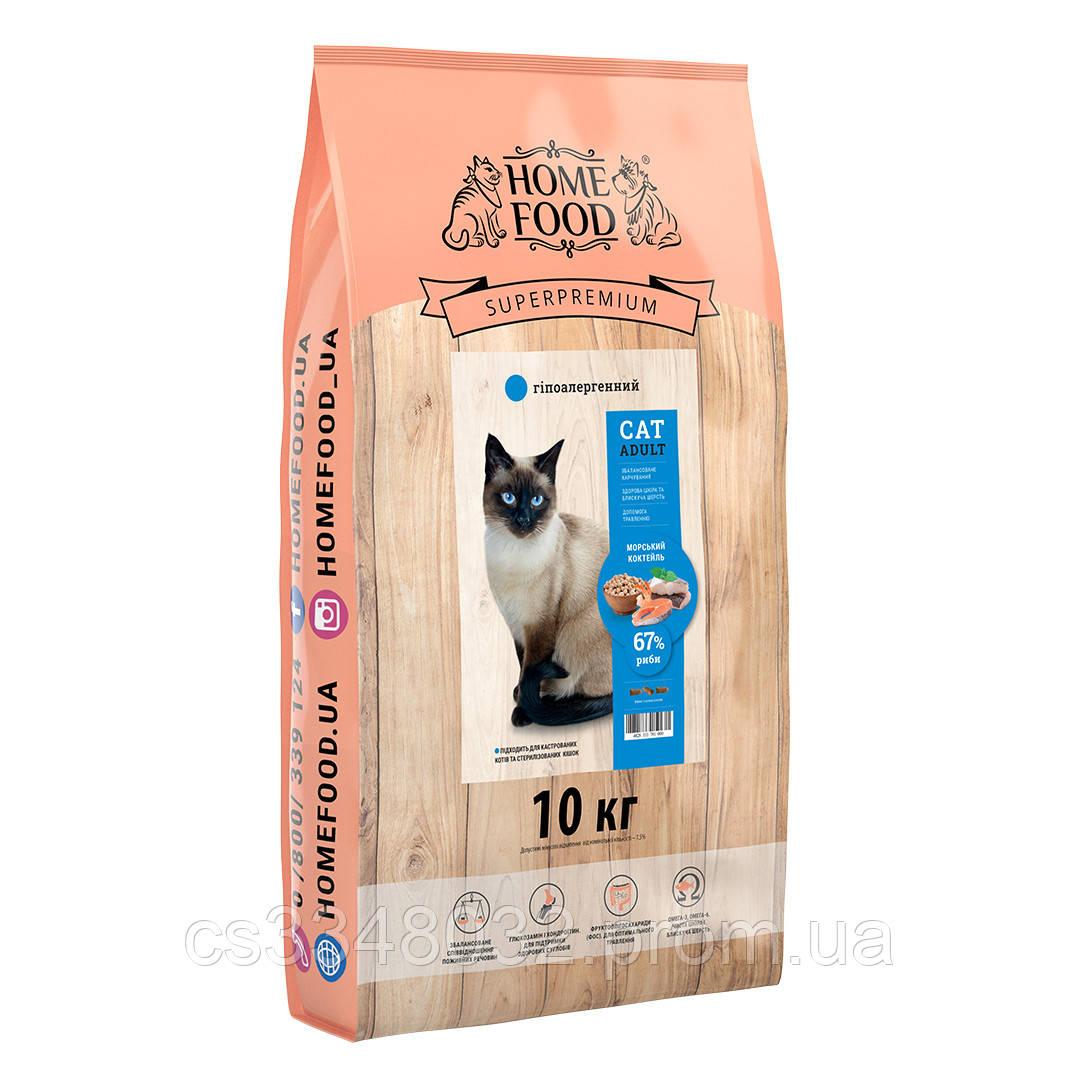 Home CAT Food ADULT гіпоалергенний корм для котів «Морський коктейль» 10кг