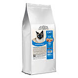 Home Food CAT ADULT гипоаллергенный корм для кошек «Морской коктейль» 10кг, фото 4
