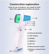 Термометр YHKY-2000 бесконтактный инфракрасный для тела, фото 2