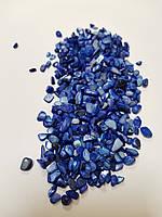 Перламутр натуральный синий