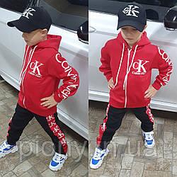 Детский теплый спортивный костюм на мальчика