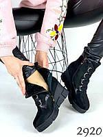 Женские зимние ботинки сникерсы на платформе 36,37,38,39 размер