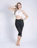 Легінси жіночі укорочені Sportmix L Чорний (002753), фото 1