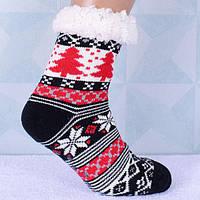Жіночі Капці-Шкарпетки з Антиковзною Підошвою