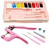 Набор для установки пластиковых кнопок Sindtex розовый (СИНДТЕКС-0777), фото 4