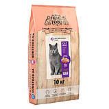 Home CAT Food ADULT корм для великих кішок британських порід «Індичка і телятина» 400гр, фото 4