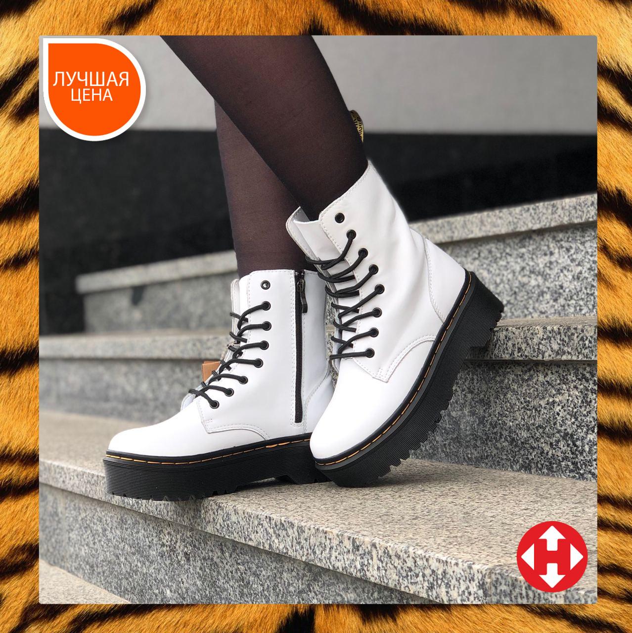 🔥 Ботинки женские высокие зимние Dr. Martens Jadon белые кожаные кожа теплые термо