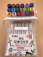 Набор двухсторонних Sketch Marker AH-PM508-18, фото 1