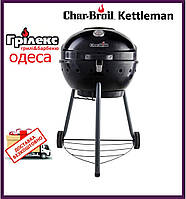 Угольный гриль Char-Broil Kettleman