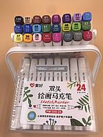 Набор двухсторонних Sketch Marker AH-PM508-24