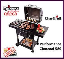Угольный гриль Char-Broil Performance Charcoal 580