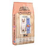 Home CAT Food ADULT корм для кішок з чутливим травленням «Ягня і лосось» 400гр, фото 4