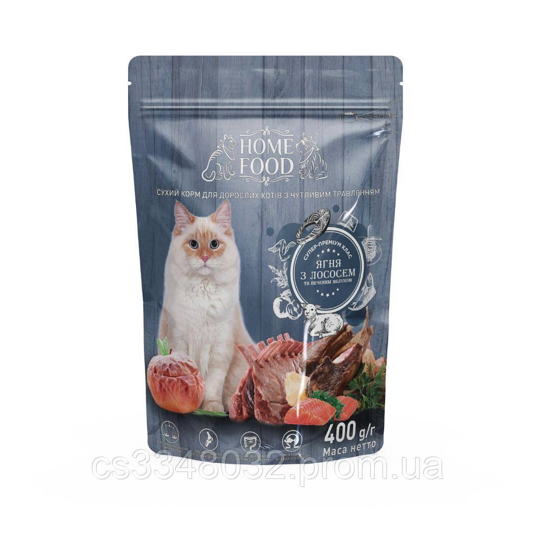 Home Food CAT ADULT корм для кошек с чувствительным пищеварением «Ягненок и лосось» 400гр