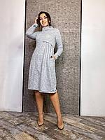 Женское ангоровое платье с завышенной талией и карманами, фото 1