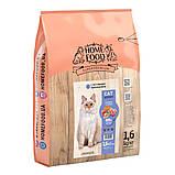 Home CAT Food ADULT корм для кішок з чутливим травленням «Ягня і лосось» 10кг, фото 3