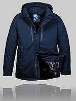 Зимняя куртка Malidinu (817-2) 54