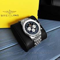 Часы мужские наручные Breitling A24322 Metal Silver-Black / реплика ААА класса, фото 3