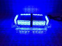 Световая панель проблесковая  LED - 640 синяя 12-24В. ( синий корпус )